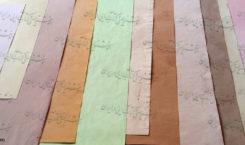 کاغذهای الوان